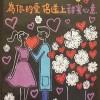 香港的バレンタインデー