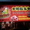 《台湾旅行記》夜市「士林」で食べまくり~2015年