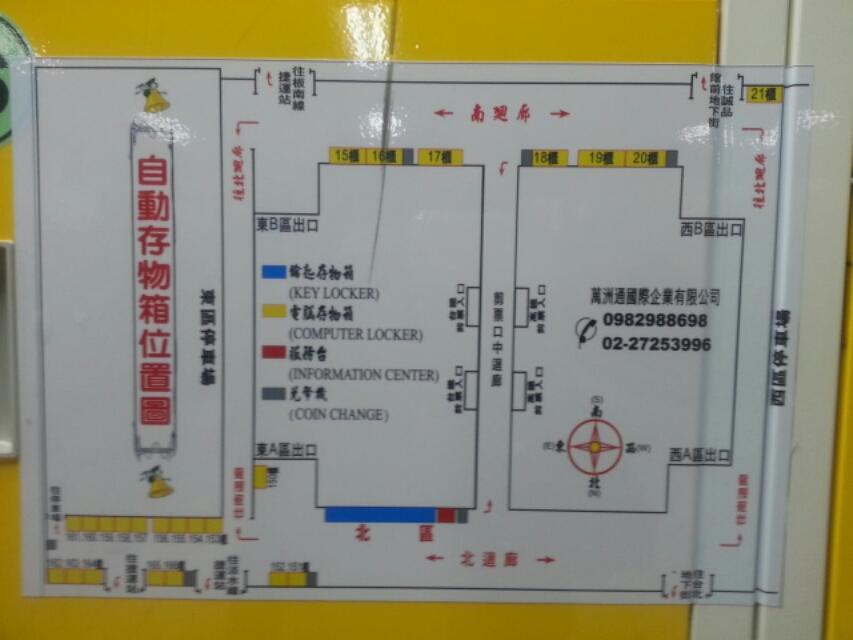 台北コインロッカーへの地図