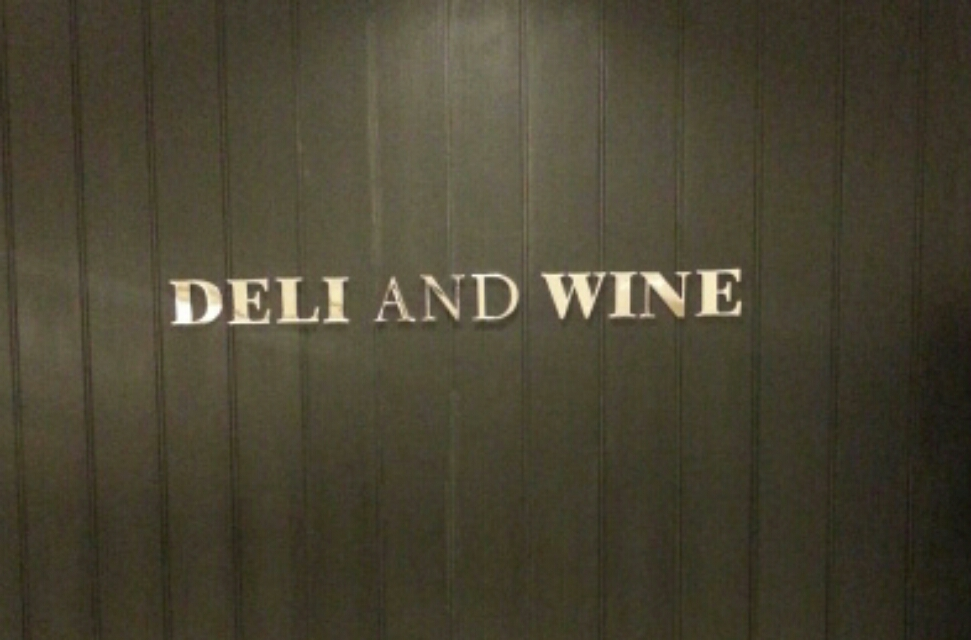 Deli and Wine