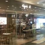 《尖沙咀カフェ》買い物や観光で疲れたらAgnes bカフェへ@ 尖沙咀 (チムサーチョイ)