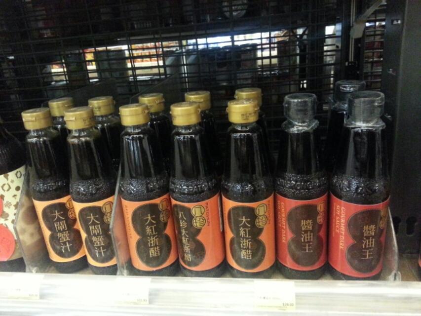 香港老舗の八珍の調味料