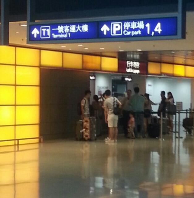 香港国際空港荷物預り所