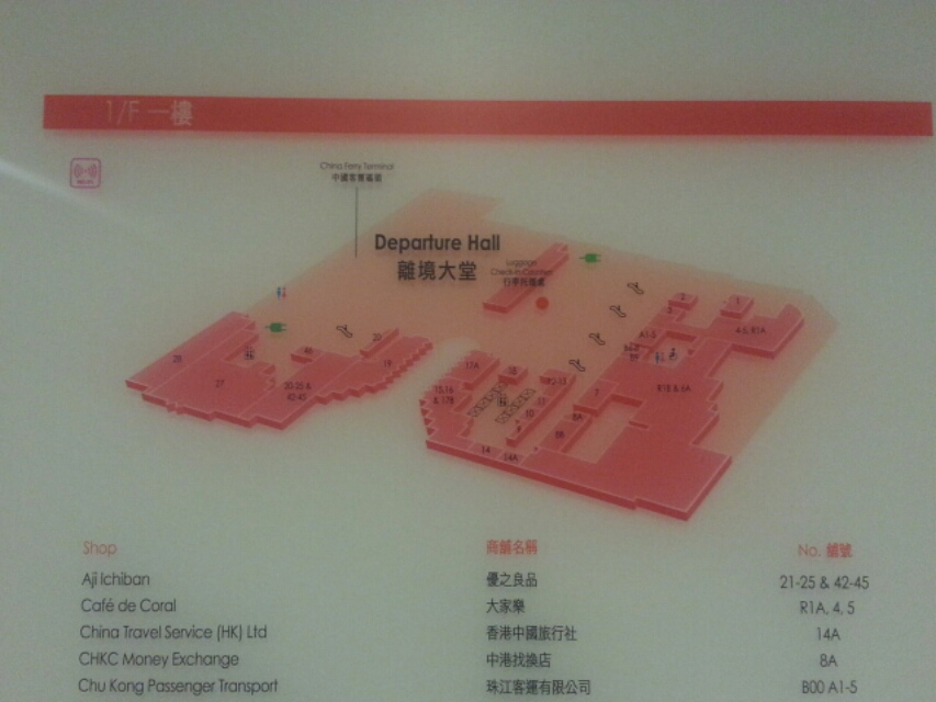 中港城の案内図