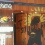 《上環ランチ》コスパも味も良しの札幌スープカレー「SAMA 」が香港で食べられるよ〜