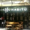 Caffee HABITU the tableで1人カフェとケーキで優雅にアフタヌーンティー@Hysan銅鑼湾