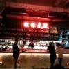 香港街市ディナー「海記」& Ping Pong 129 Gintonería