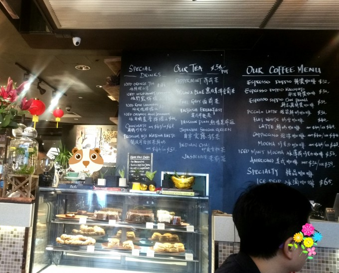 Cafe in Hysan place