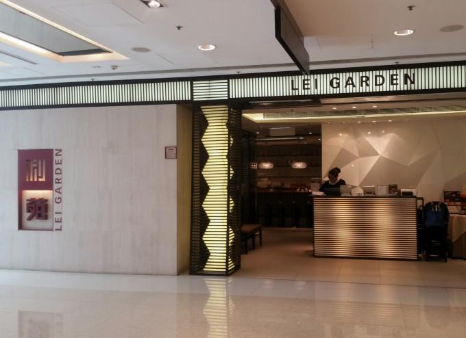 香港有名飲茶レストランLee Garden
