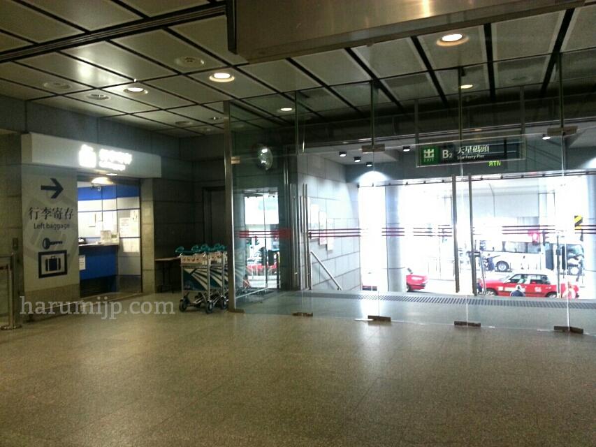 香港駅の荷物預け所の写真
