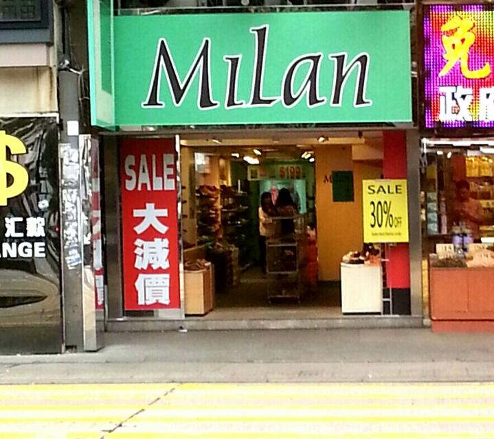 香港の靴セール