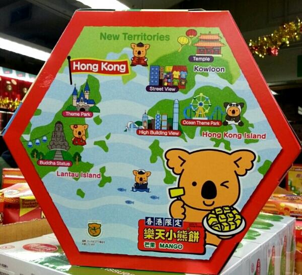 香港地図のパッケージのお土産
