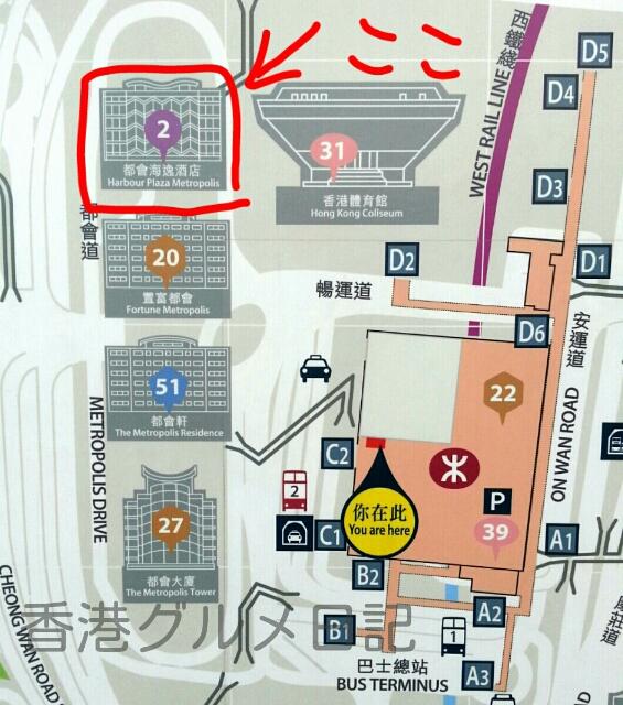 ホンハム駅のマップ