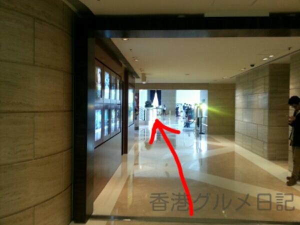 香港ハーバープラザメトロポリスの廊下