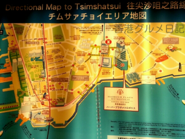 香港ハーバープラザメトロポリスのマップ