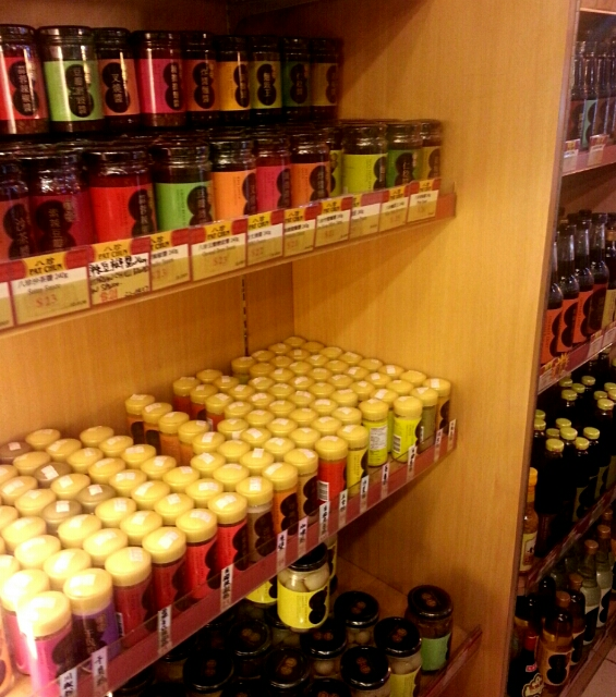 香港の調味料