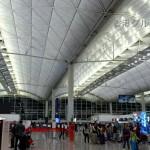 香港空港ターミナル1出国前レストラン情報 by 香港在住16年ブロガー