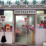 閉店!《香港中環ランチ》安いベトナムレストランでフォーを食す