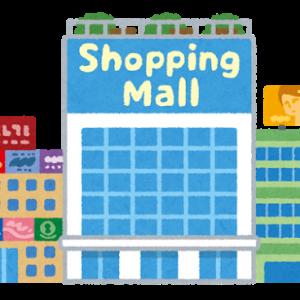 香港ショッピングモール