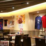 《香港和食ディナー》名古屋飯「世界の山ちゃん」で手羽先を食す