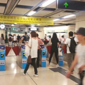 香港6月の香港人の服装