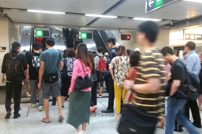 香港10月の香港人が着ている洋服