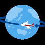 海外&国内旅行でTポイントが溜まっちゃう「Tトラベル」のメリットや口コミ・評判