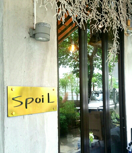 Spoilレストランの外観