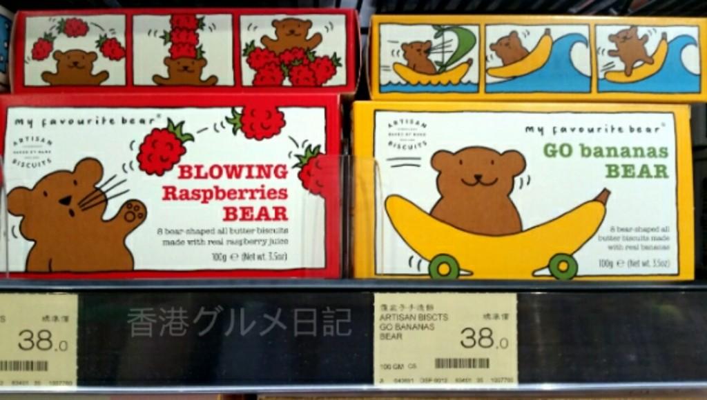 パッケージが可愛い外国のお菓子