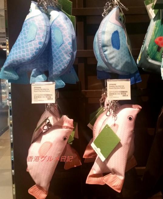 シティースーパーの魚型エコバッグ