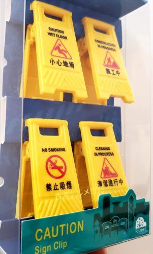 香港おすすめ商品