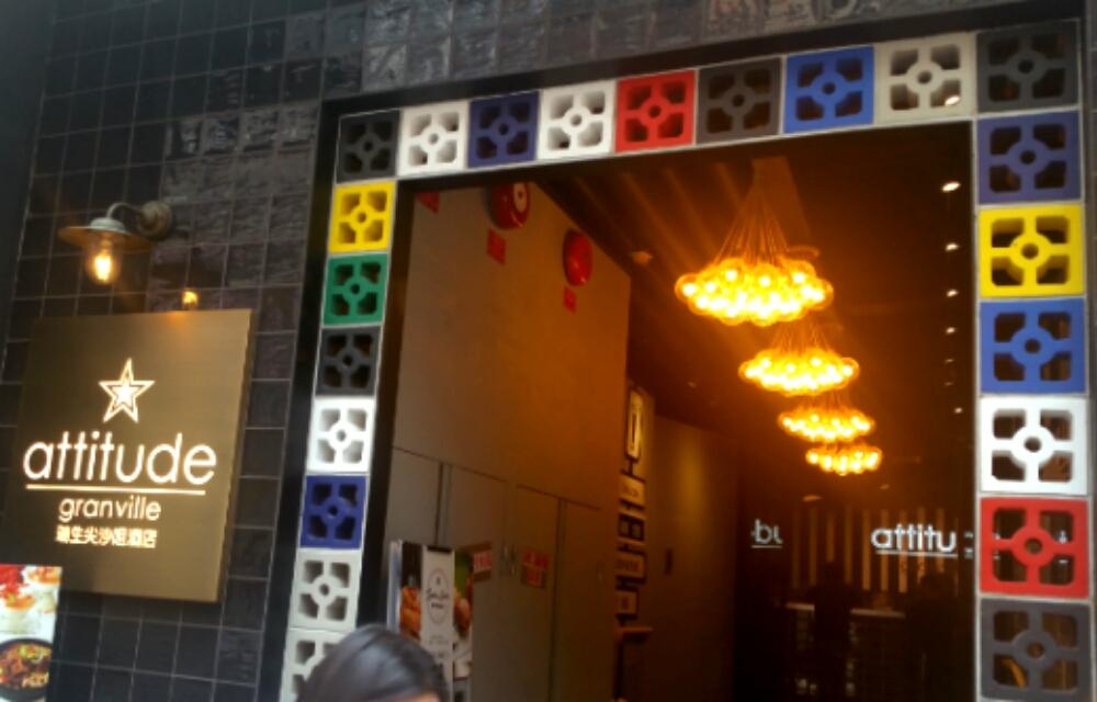 飲茶レストランが入っている香港のホテル