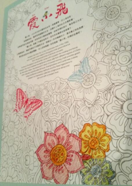 蝶と花のランチョンマット