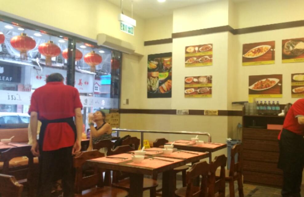 中華レストランの店内