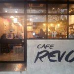《Jordan cafe》九龍サイドにもオシャレなカフェが次々オープン!Cafe REVOL