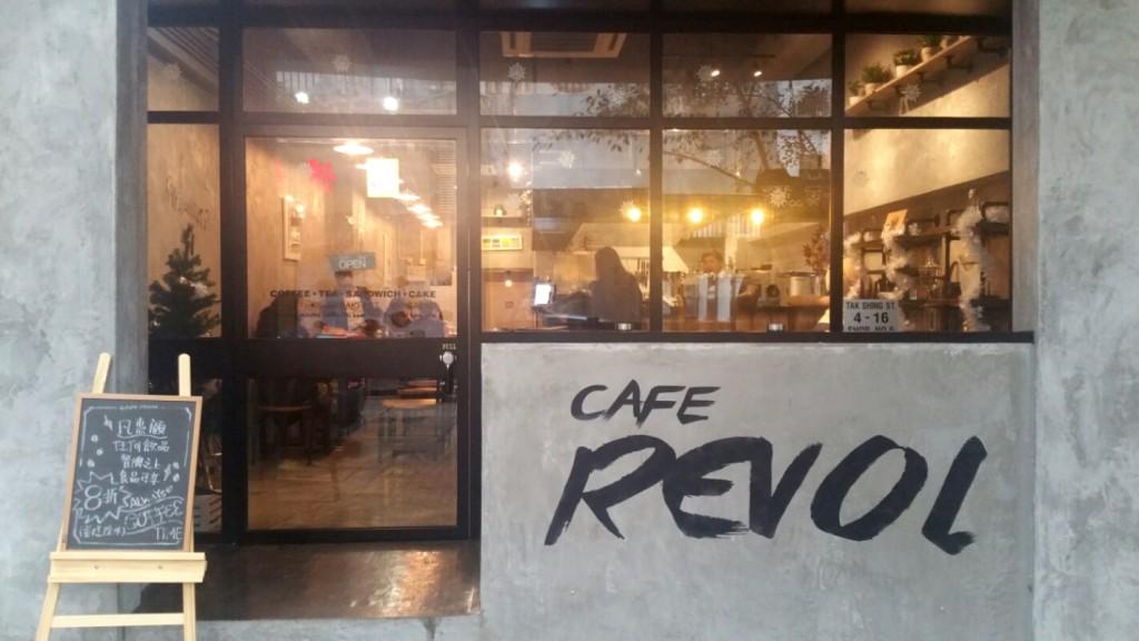ジョーダンのステキなカフェ