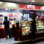 香港お土産におすすめ!老舗店龍島Luculiusはチョコレートが有名!
