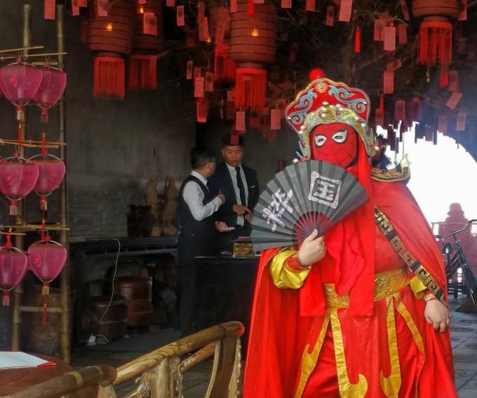 京劇の変面ショー