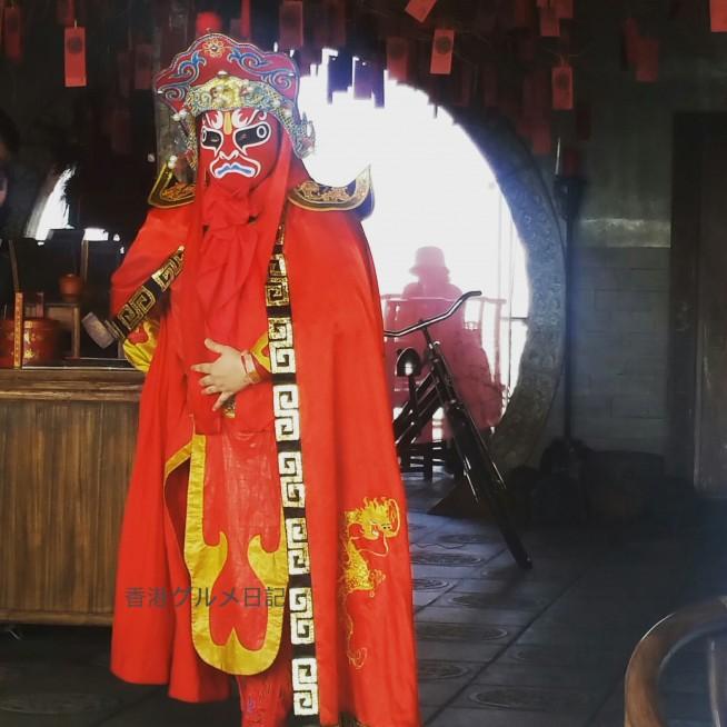京劇のミニショー