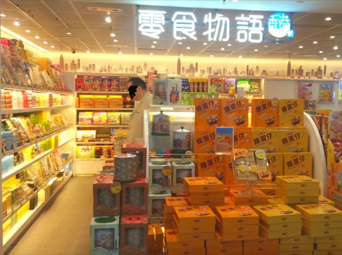 香港空港にある零食物語の外観