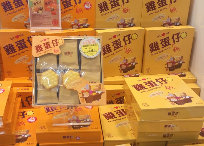香港国際空港の零食物語のお土産
