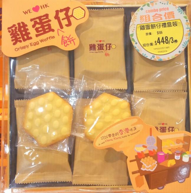 香港お菓子のお土産