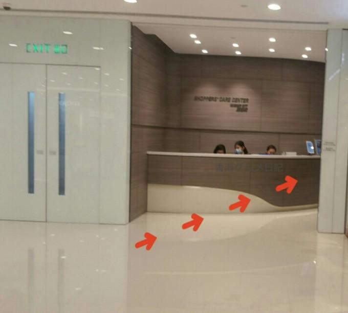 香港海港城のコインロッカーの場所