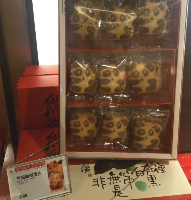香港空港の奇華餅家のお土産用パンダクッキー