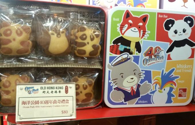 香港空港の奇華餅家のパンダとペンギンのクッキー詰め合わせ