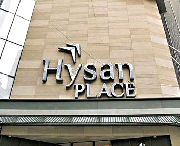 Hysan place In hongkpng