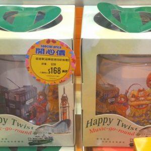 香港空港の旅行者用お土産