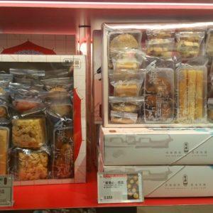 香港バラマキ土産のクッキーやエッグロールセット