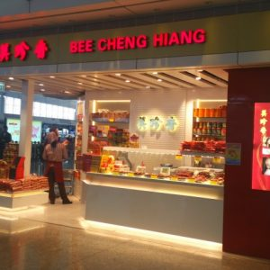 香港国際空港の美珍香