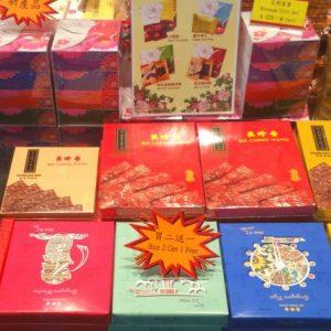 香港国際空港の箱入りお土産